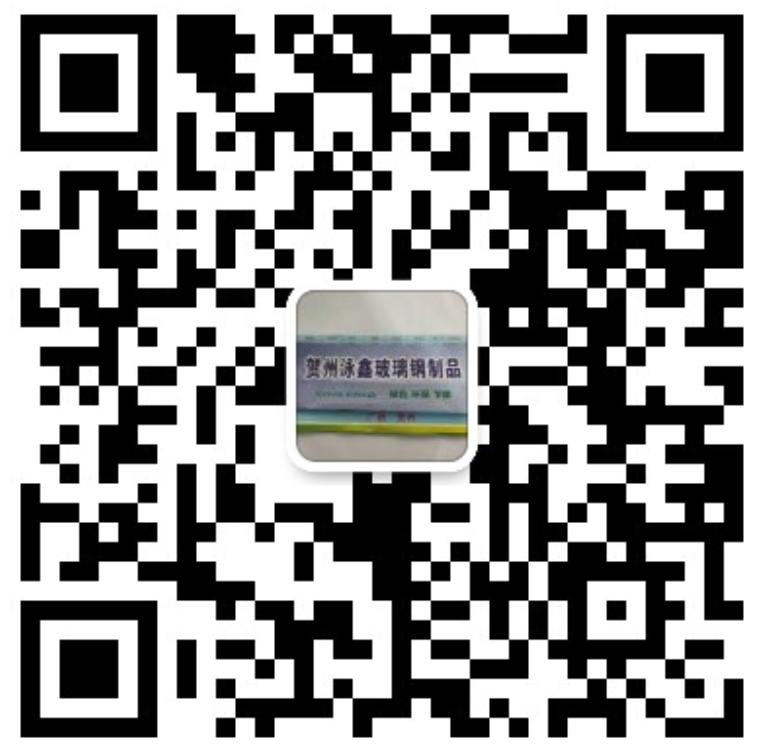 广西久江护栏网厂家微信